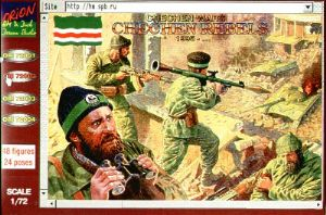 ORI72002 Chechen Wars. Chechen Rebels 1995